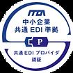 EDI1.png