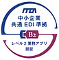 EDI2.png