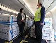Argentina supera las 7.000.000 de dosis para luchar contra la pandemia