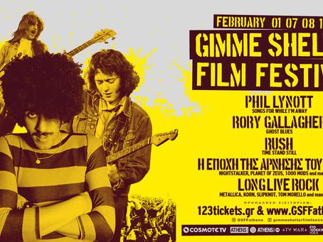 Αλλαγή ημερομηνίας για το Gimme Shelter Film Festival