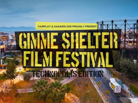 Το Gimme Shelter Film Festival έρχεται στην Τεχνόπολη Δήμου Αθηναίων