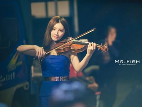 【婚禮紀錄】台版范冰冰仙女提琴手-小嵐- 張嵐嵐