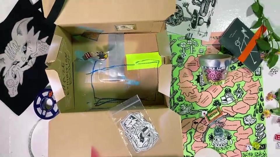 EXHIBITION BOX / NAZE
