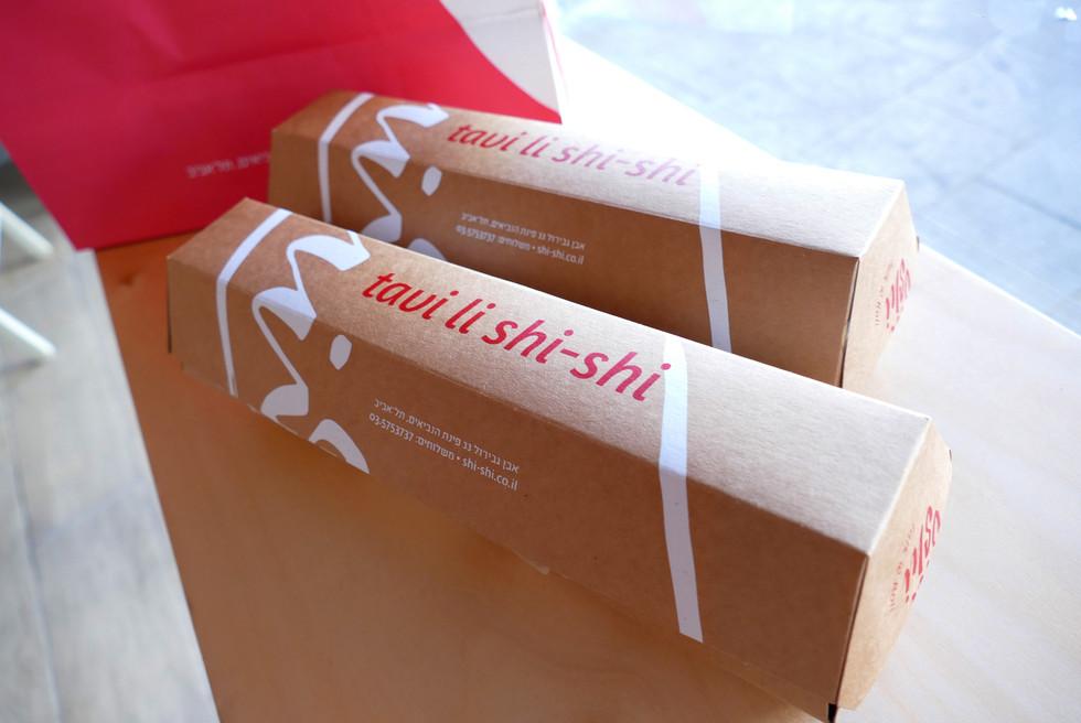 pack_shishi.jpg