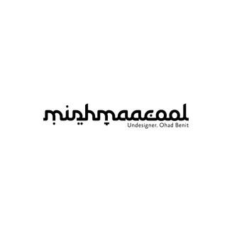 Mishmaacool