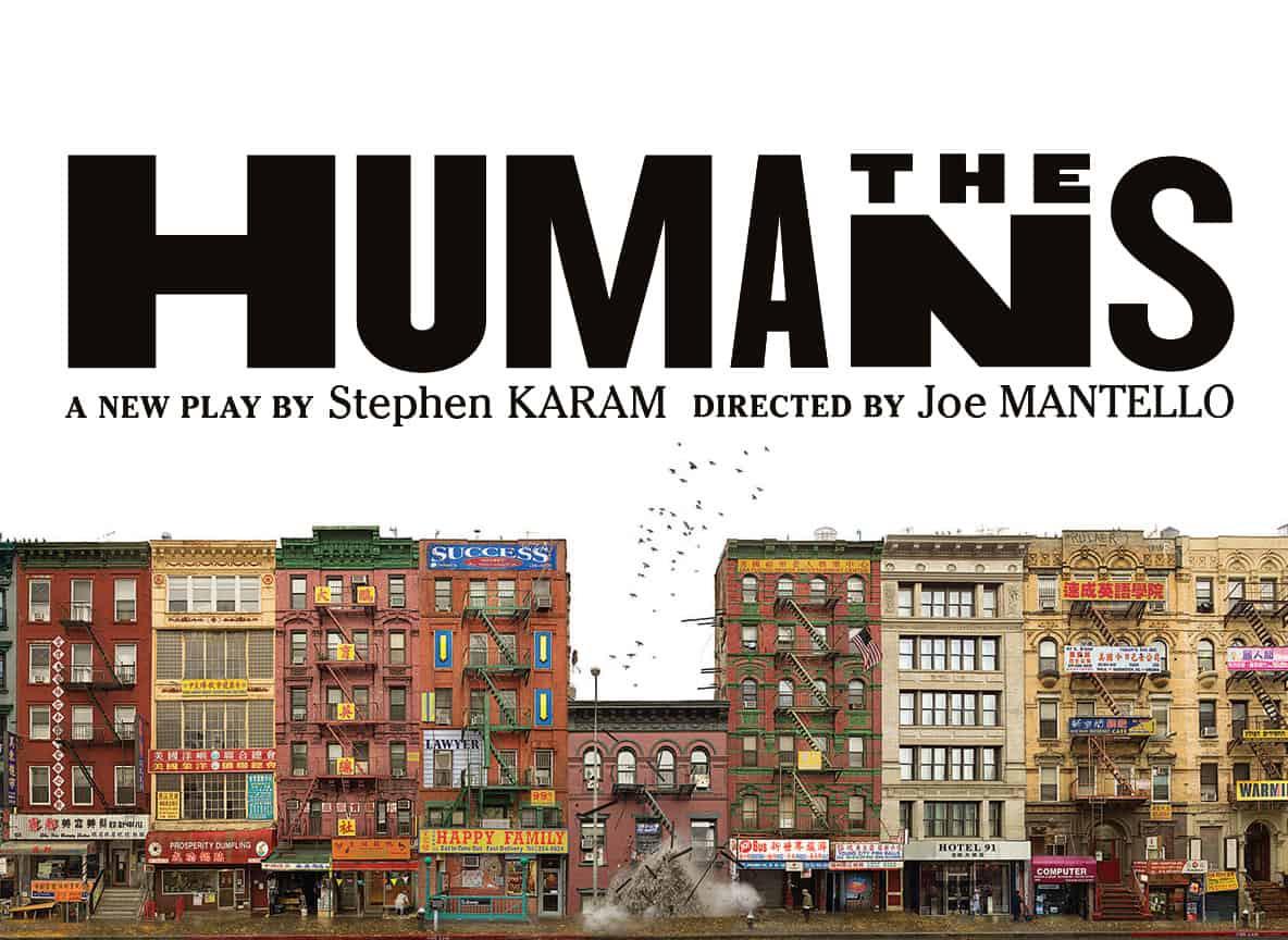 HUMANS Pantages