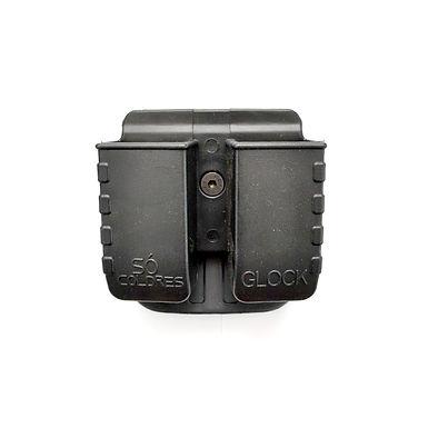 Porta Carregador Duplo Externo Glock