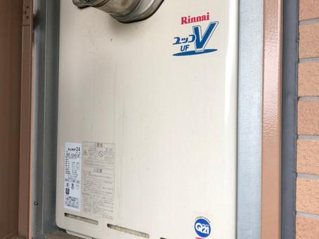 神奈川県 鎌倉市 給湯器 ガスコンロ 交換 工事