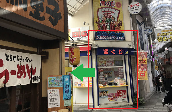 庄内駅-キリコ4