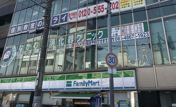 庄内駅-キリコ2