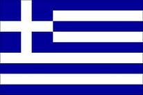 Bandeira_Grécia.jpg