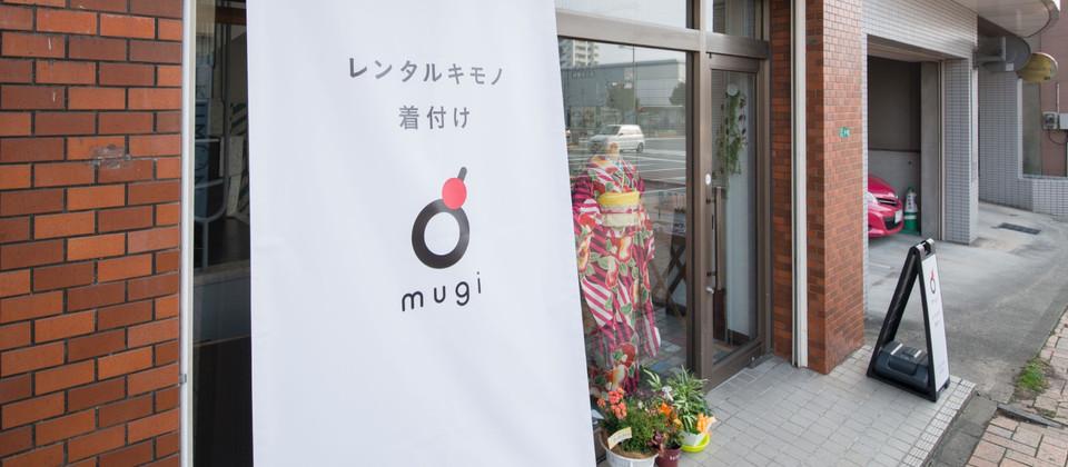 キモノレンタルmugi 衣装提携店ご紹介