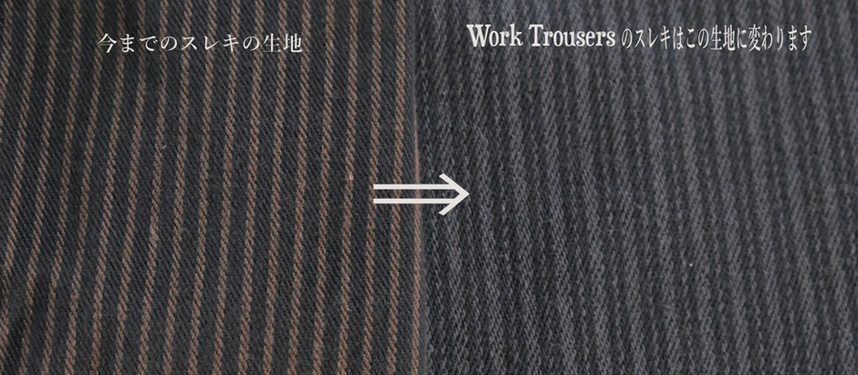Work Trousers をご注文のお客様へ