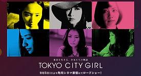 tokyo city girl.jpg