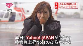 Yahoo!.jpg