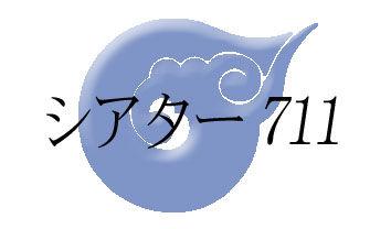 711-2.jpg