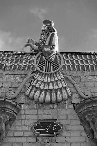 Vandaag gaat het over zoroastrisme.