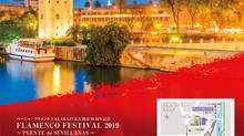 4/14(日)PUENTE de SEVILLANAS ペーニャフラメンカTAKARAZUKA開設20周年記念 FLAMENCO FESTIVAL 2019