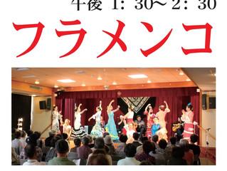 9/26(水)いけてるキャンパス(池田市立敬老会館)