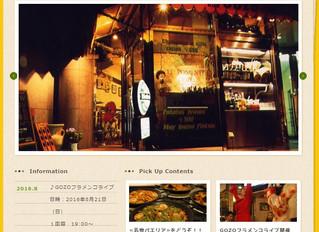 9/23(土) GOZOにてミニライブ VOL.60