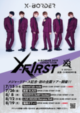 190621_xborder_1tour_flyer.png