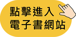 翰林輔材網.png