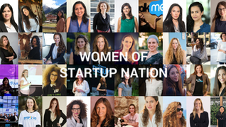 Salit Even Shoam Talking about Smart LNB On Women of Startup Nation's