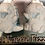 Thumbnail: Medium Two Cavity Dino Plastic Mold