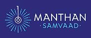 ManthanSamvaad_HORZ_REV.png