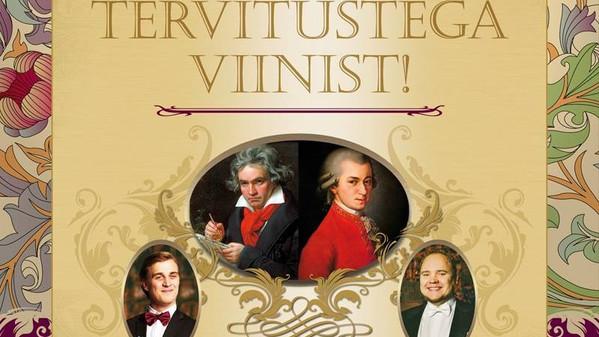 Corelli Musicu tervitused Viinist