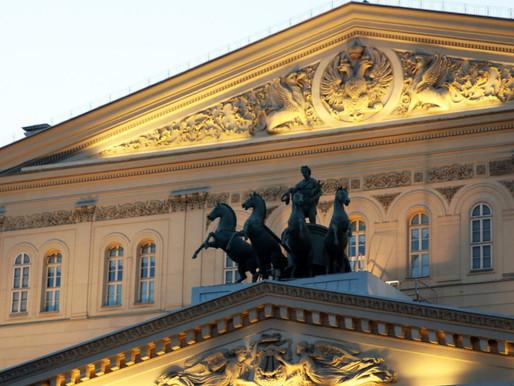 Loomisel on Moskva Suure Teatri filiaal Kaliningradis
