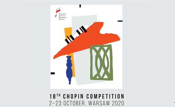Chopini konkurss kantakse üle virtuaalreaalsuses