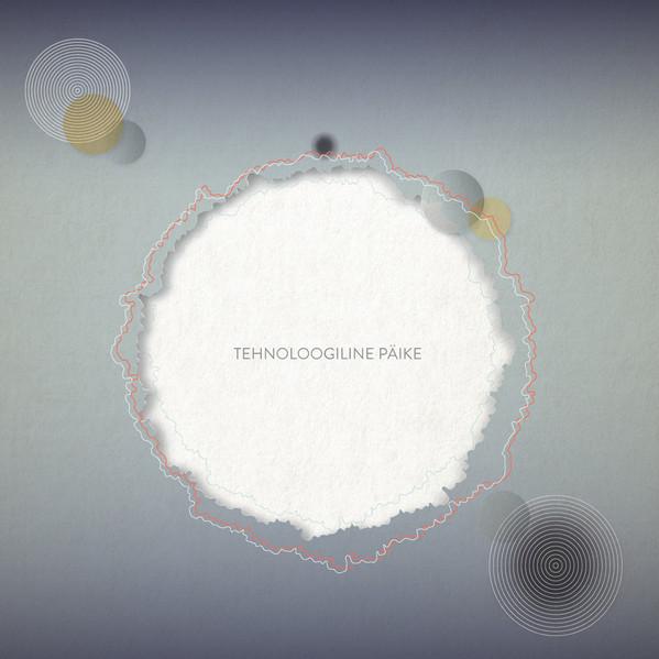 Technological Sun. Tehnoloogiline Päike / Fantastic Planet Records