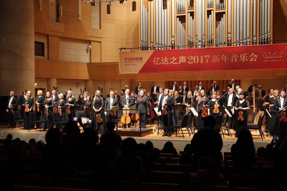 ERSO Pekingi Keelatud Linna kontserdimajas.