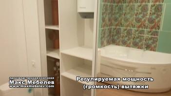 Шкаф-купе в ванне