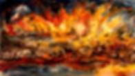 Огненное небо