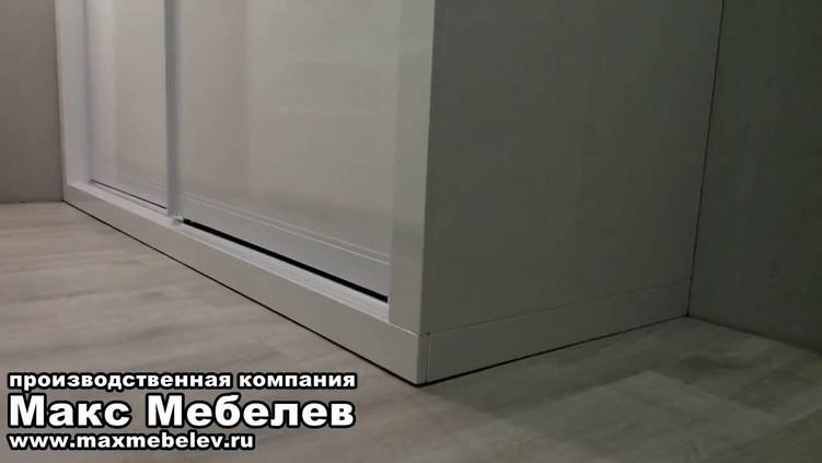 Шкаф-купе MODERATO