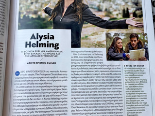 Alysia Helming in ESQUIRE Magazine Greece