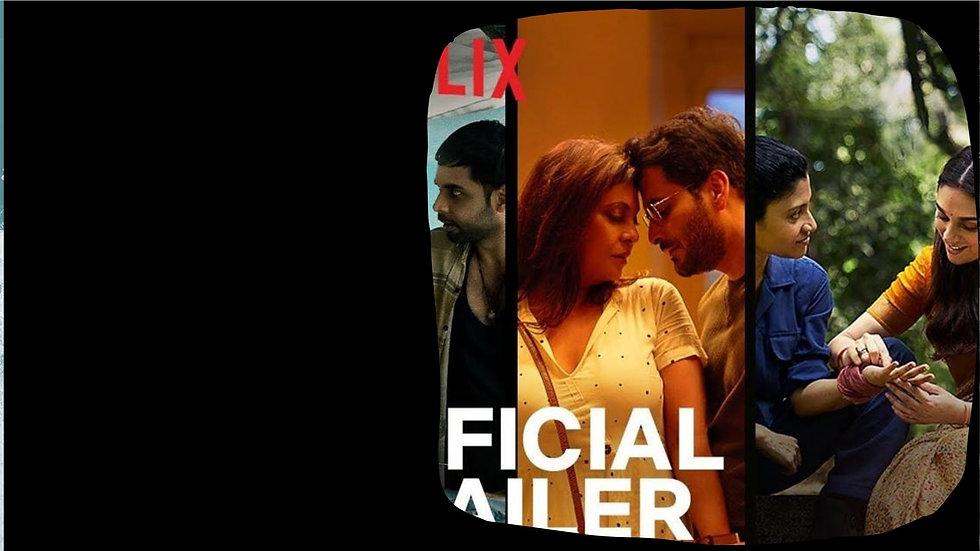 ajeeb dastan homepage.jpg