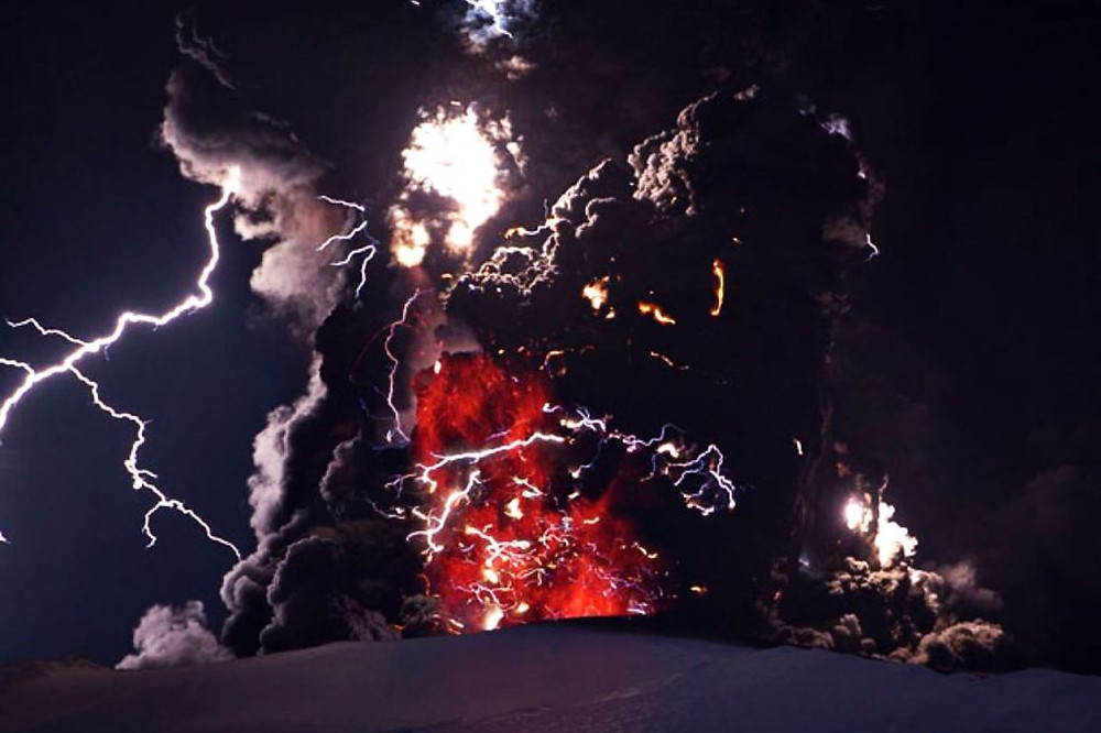 Vulcão Barbarbunga