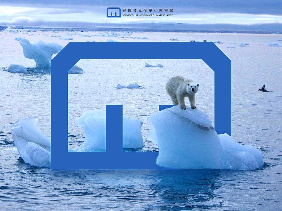 logotype_trail04.jpg