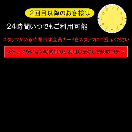 1のコピー.jpg