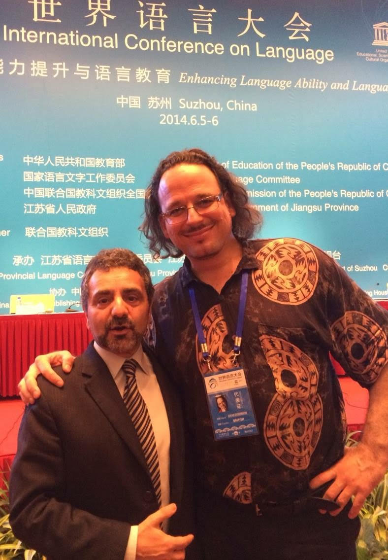 Unesco language conference, Suzhou, China, 6 June 2014