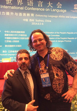 Unesco language conference, Suzhou, China, 6 June 2014