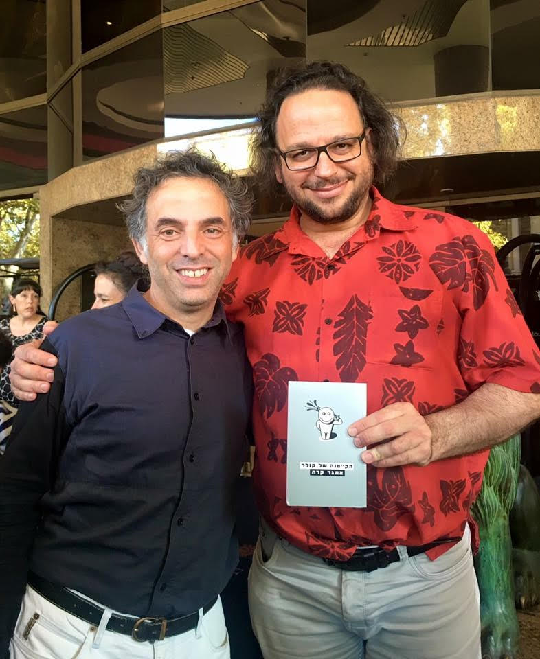 Professor Ghil'ad Zuckermann and Etgar Keret, Adelaide, Australia, 2016