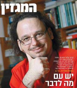 Professor_Ghil'ad_Zuckermann_10