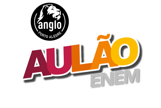 Aulao_Enem2020_logo.png