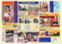 1-10sougyousaiura.jpg