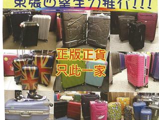 Travelguide Company