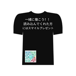 時給1200円.png